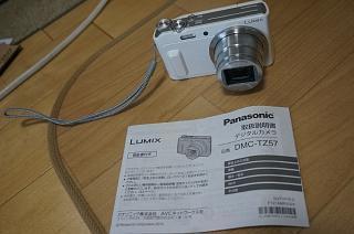 DSC03398.JPG